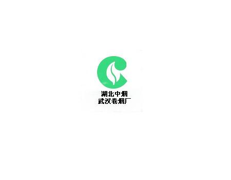 manxbet万博体育app合作客户:武汉卷烟厂