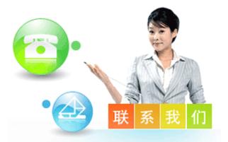 武汉市manxbet万博体育app塑料制品有限公司