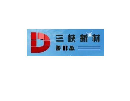 manxbet万博体育app合作客户:三峡新材
