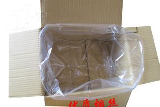 方底袋,塑料袋,气泡膜,缠绕膜,塑料薄膜