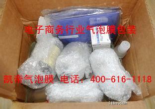气泡膜,缠绕膜,塑料包装袋