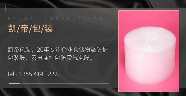 气泡膜,武汉气泡膜,气泡膜厂家,气泡膜生产,气泡膜哪里有卖
