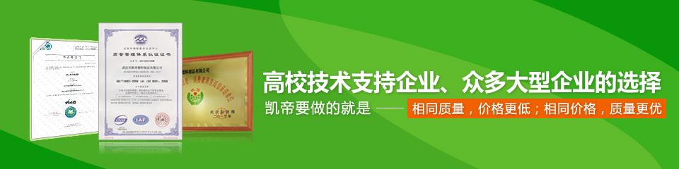 manxbet万博体育app塑料
