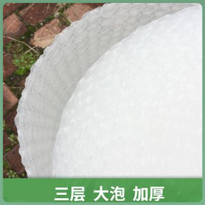 双层大泡加厚气泡膜